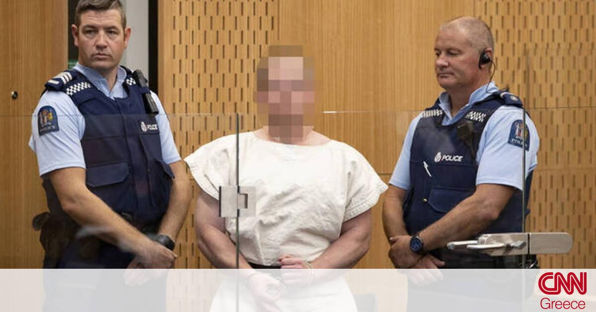 Νέα Ζηλανδία Facebook: Η Νέα Ζηλανδία απαγόρευσε το «μανιφέστο» του μακελάρη