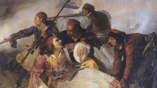 25η Μαρτίου: Η σκληρή πραγματικότητα της επανάστασης του 1821