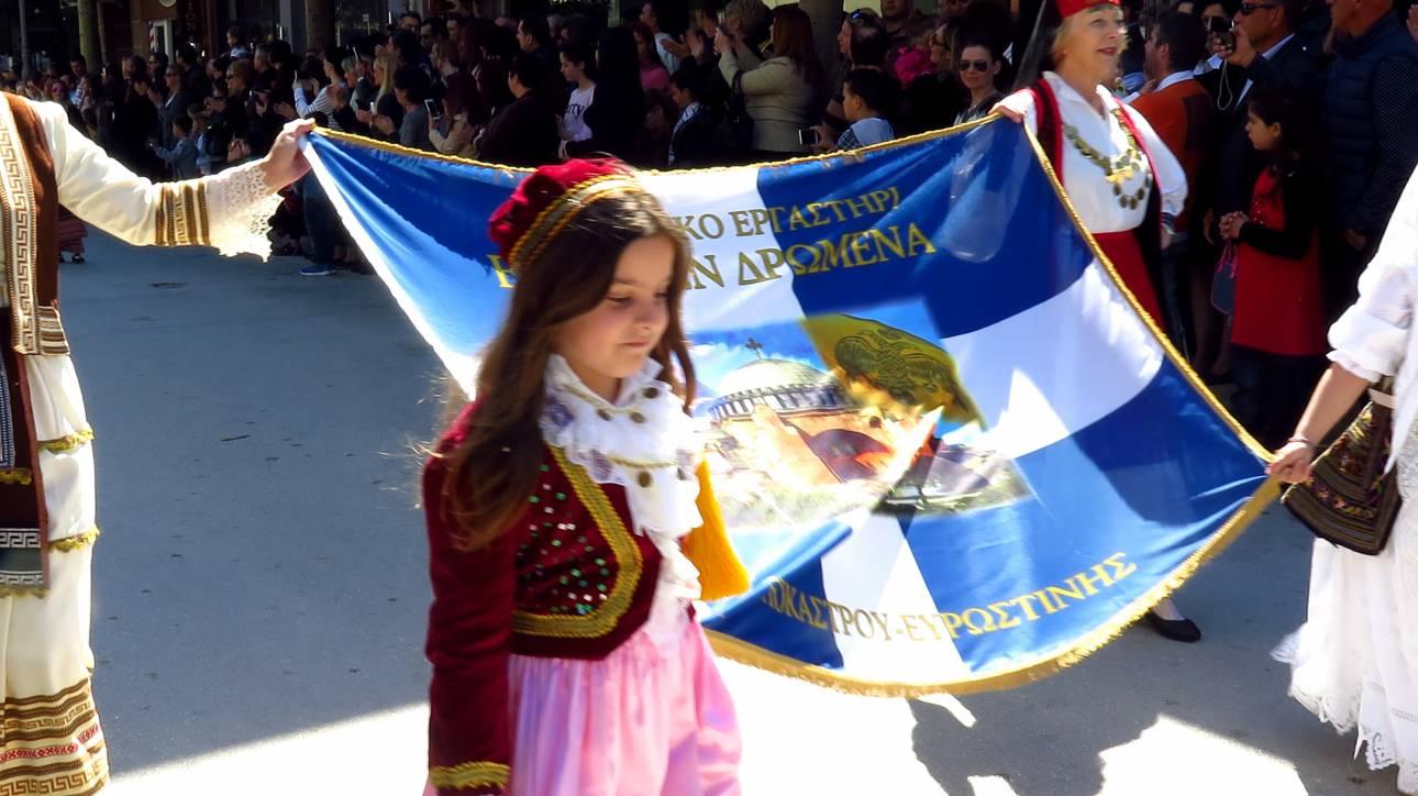 Καιρός 25η Μαρτίου: Με ηλιοφάνεια η παρέλαση και ο εορτασμός της εθνικής εορτής