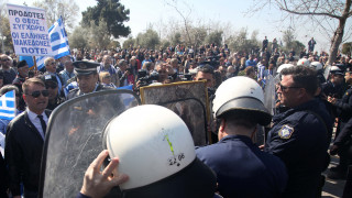 25η Μαρτίου: Ένταση και επεισόδια σε Αθήνα και Θεσσαλονίκη