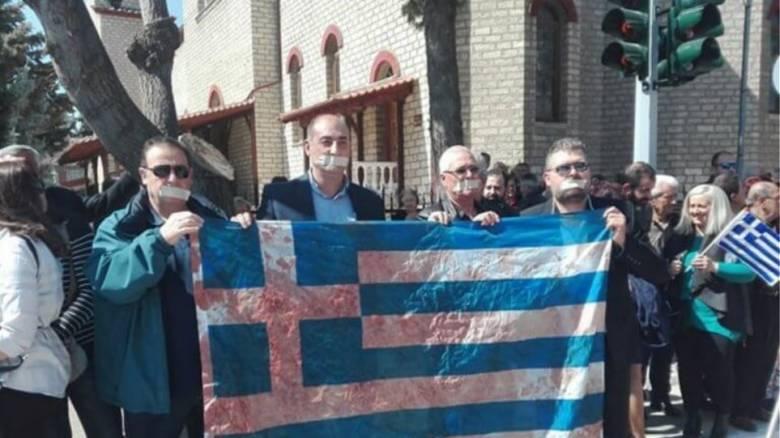 Κοζάνη: Διαμαρτυρία με κλειστά στόματα και ματωμένη σημαία στην παρέλαση της 25ης Μαρτίου