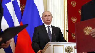 Πούτιν για 25η Μαρτίου: Οι σχέσεις Ρωσίας - Ελλάδας βασίζονται στις μακραίωνες παραδόσεις φιλίας