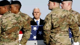 Αφγανιστάν: Δέκα παιδιά σκοτώθηκαν από αεροπορική επιδρομή των ΗΠΑ