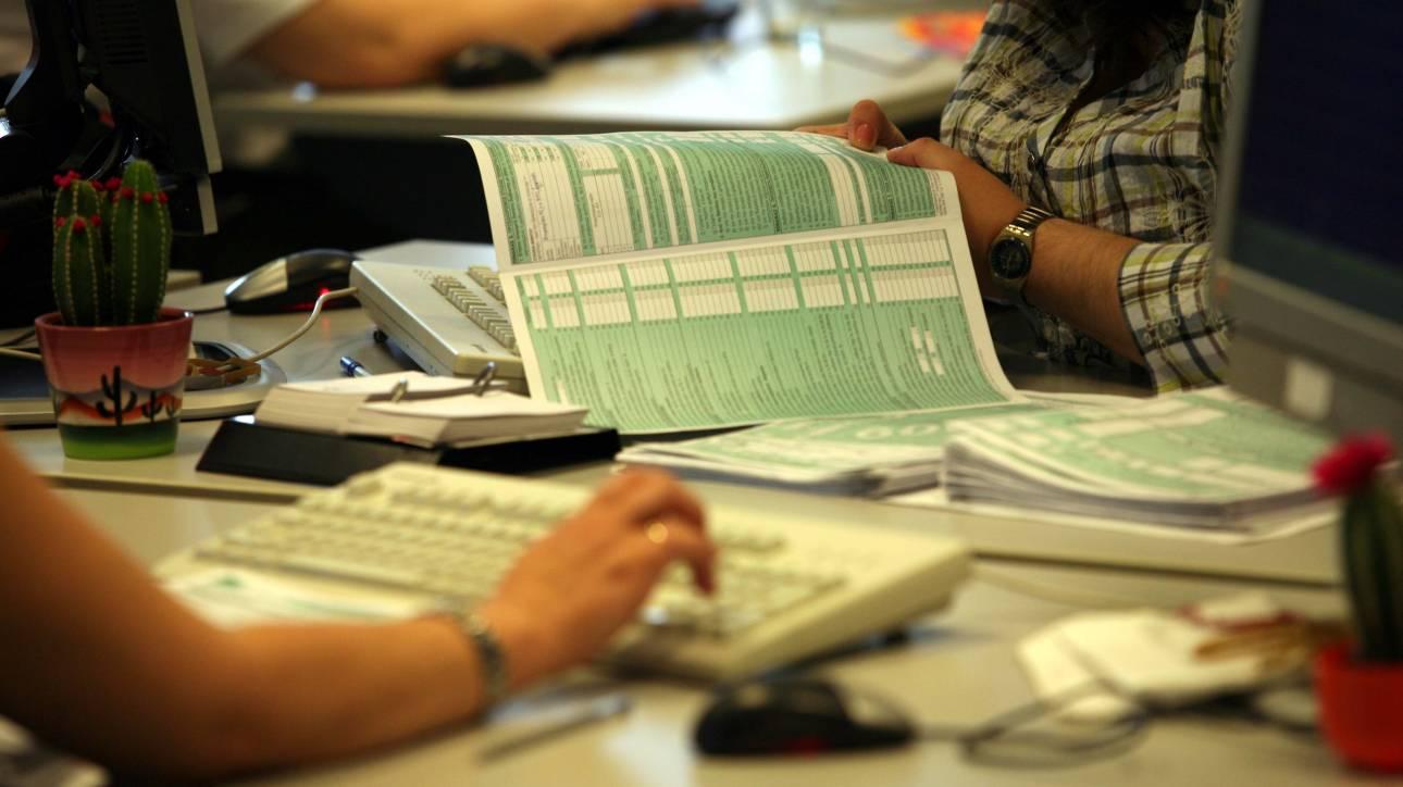 Φορολογικές δηλώσεις: Πότε ξεκινά η υποβολή τους