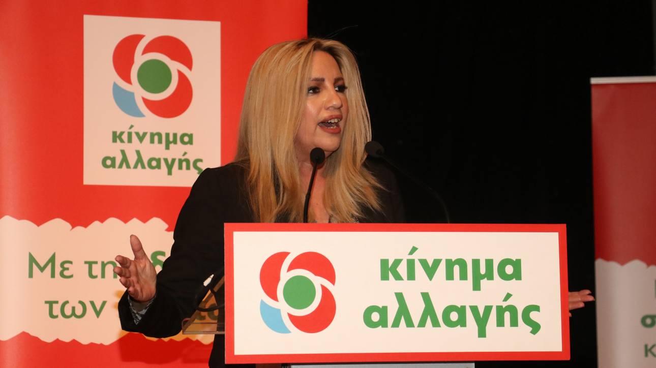 Συνέδριο ΚΙΝΑΛ: Ο στόχος της Φώφης, οι επιθέσεις φιλίας και ο διμέτωπος απέναντι σε ΣΥΡΙΖΑ και ΝΔ