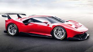 H μια και μοναδική Ferrari P80/C εξελισσόταν επί μια τετραετία