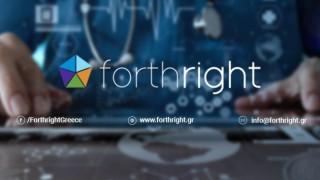 Ιατρικό marketing: Η Forthright αλλάζει τα δεδομένα