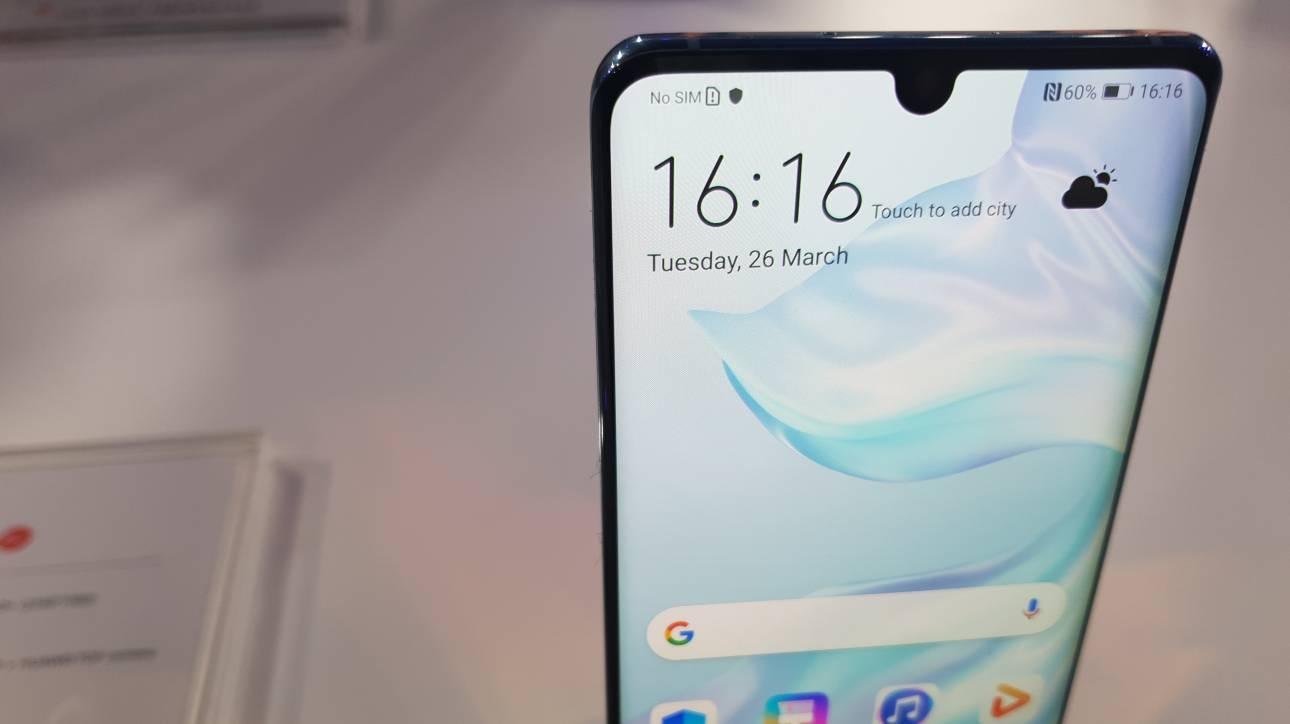 Η Huawei θέλει να «χτυπήσει» την κορυφή με το P30 Pro