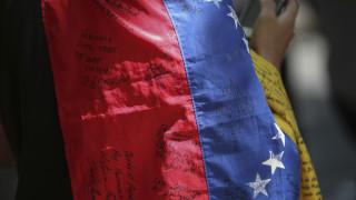 Βενεζουέλα: Τι απαντά η Μόσχα στα περί ρωσικής στρατιωτικής επέμβασης και η αντίδραση Γκουαϊδό