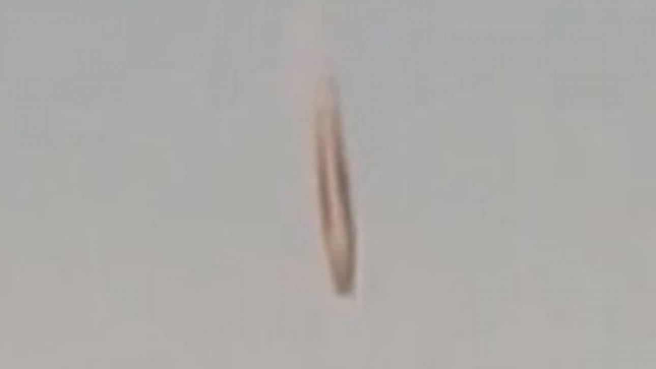 Μυστηριώδες UFO «τρέλανε» πιλότους της Πολεμικής Αεροπορίας