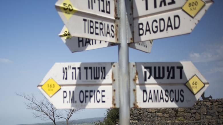 Η Συρία ζητά έκτακτη σύγκληση του ΣΑ του ΟΗΕ για τα Υψίπεδα Γκολάν