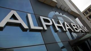 Συμφωνία Alpha Bank - ΕΤΕΑΝ για χρηματοδότηση μικρομεσαίων επιχειρήσεων