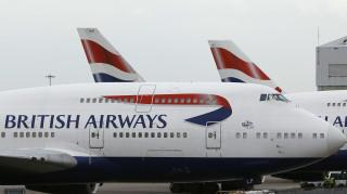 «Να πάρει η ευχή...»: Απίστευτη αντίδραση του αεροσυνοδού όταν η πτήση προσγειώθηκε σε λάθος χώρα