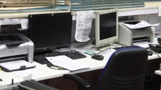 Αποσύρεται η διάταξη που επέτρεπε σε offshore τη συμμετοχή σε διαγωνισμούς του Δημοσίου