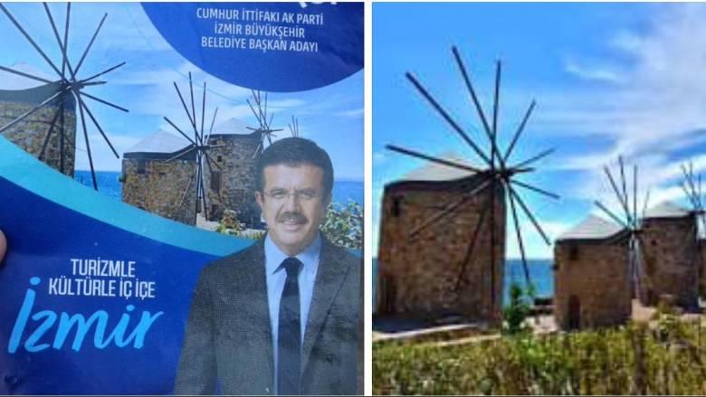 Τούρκος υποψήφιος δήμαρχος της Σμύρνης κάνει καμπάνια με φωτογραφίες της... Χίου