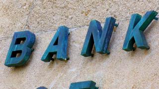 Αναδρομική φορολογική ανακούφιση των συνεταιριστικών τραπεζών