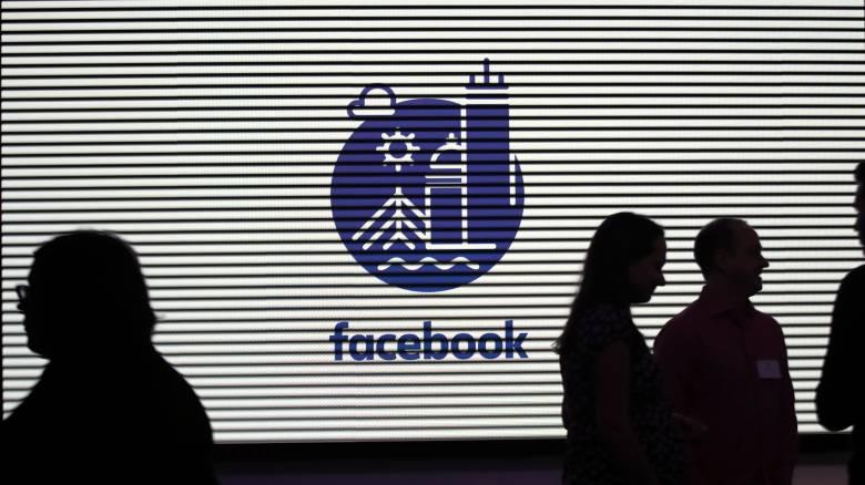 Το Facebook απαγορεύει τις αναρτήσεις με ρατσιστικό και ναζιστικό περιεχόμενο