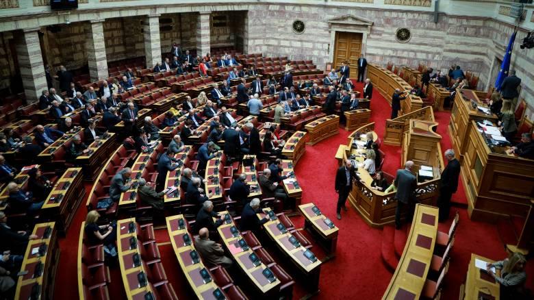 Προστασία της α' κατοικίας: Στην Ολομέλεια σήμερα η ρύθμιση της κυβέρνησης