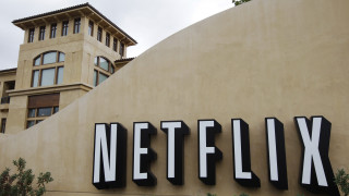 Netflix: Φτηνότερη συνδρομή από μόλις 3,2 ευρώ