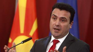 Ζάεφ: Δέχθηκα το «Βόρεια Μακεδονία» επειδή η Ελλάδα αποδέχθηκε τη «μακεδονική ταυτότητα»