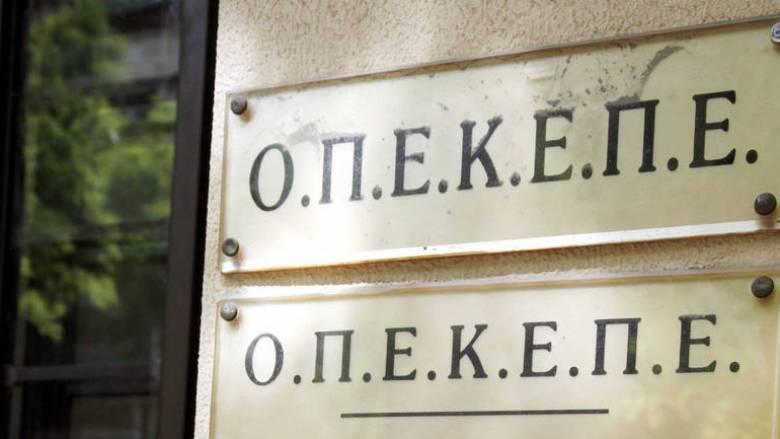 ΟΠΕΚΕΠΕ: Πλήρωσε 188 εκατ. ευρώ σε 86.747 δικαιούχους