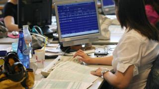 ΑΑΔΕ: Παρατείνεται η προθεσμία υποβολής καταστάσεων φορολογικών στοιχείων 2018