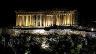 Ώρα της Γης: «Βυθίζεται» στο σκοτάδι η Ελλάδα το Σάββατο