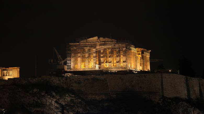 Ώρα της Γης: H Ελλάδα θα «βυθιστεί» στο σκοτάδι το Σάββατο