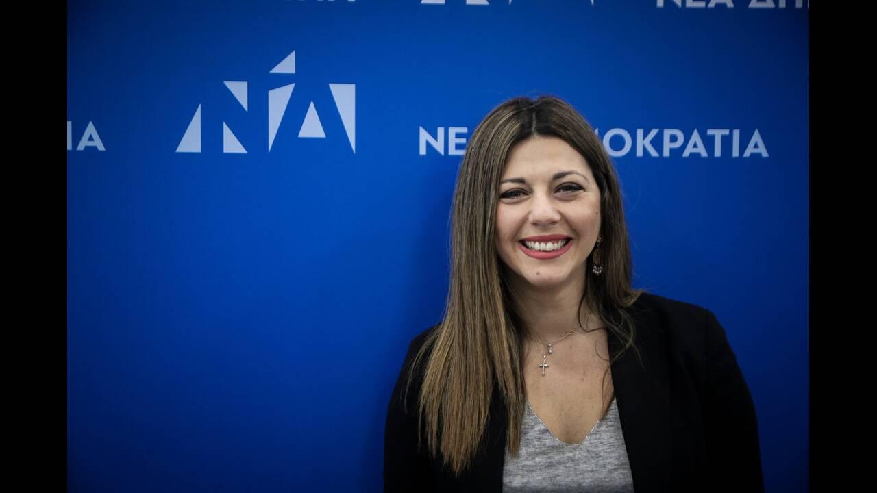 https://cdn.cnngreece.gr/media/news/2019/03/29/170944/photos/snapshot/4759420.jpg