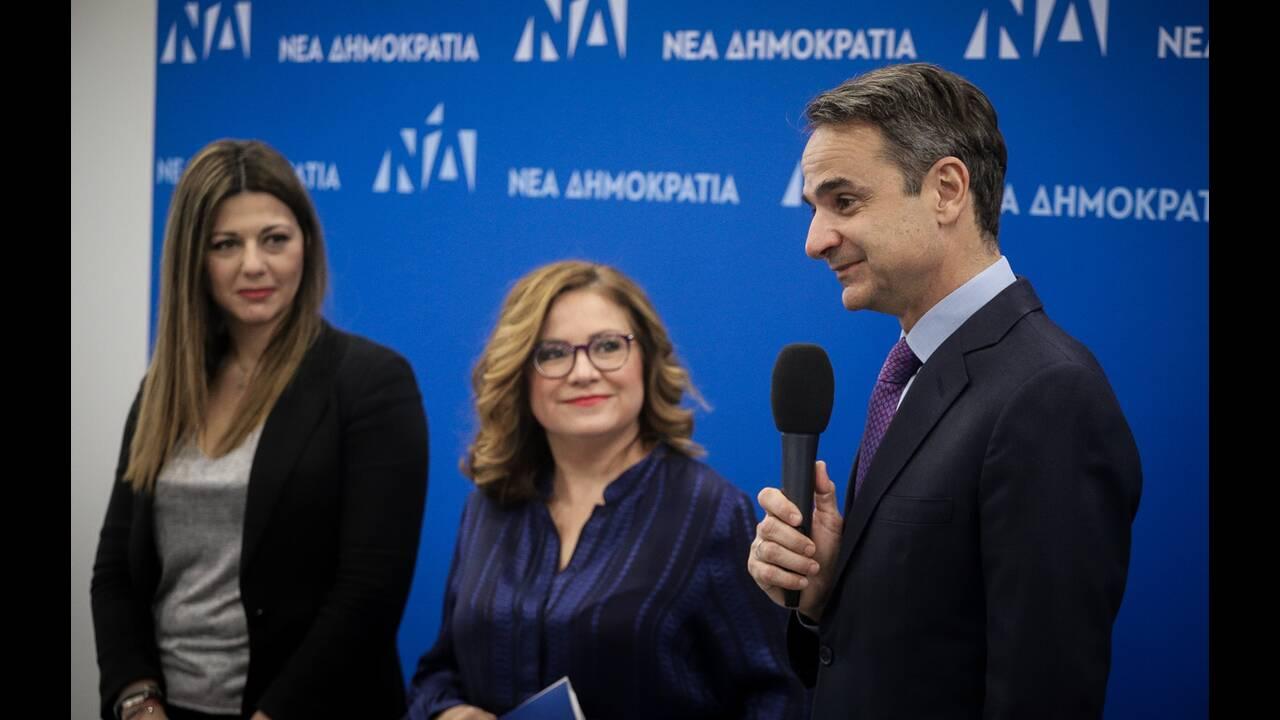 https://cdn.cnngreece.gr/media/news/2019/03/29/170944/photos/snapshot/4759445.jpg