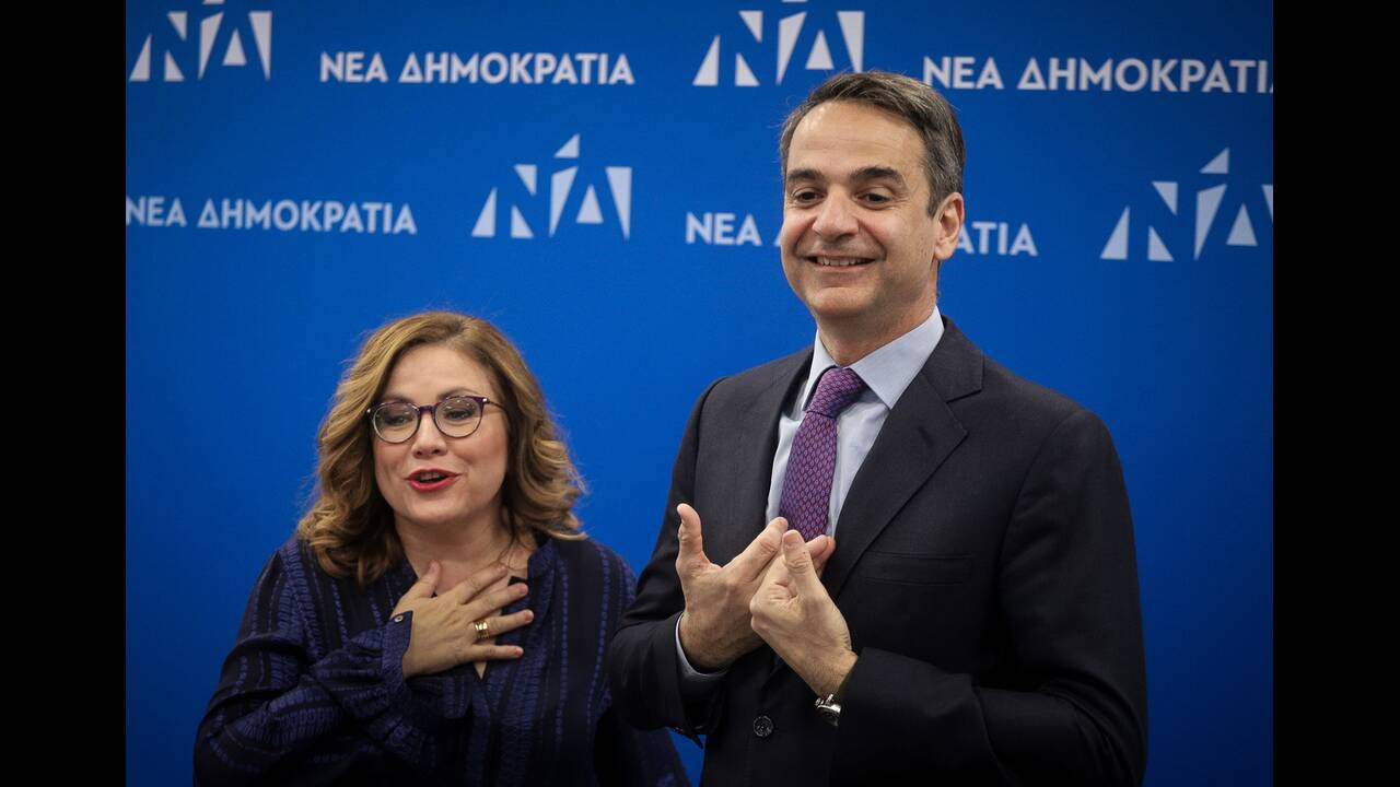 https://cdn.cnngreece.gr/media/news/2019/03/29/170944/photos/snapshot/4759450.jpg