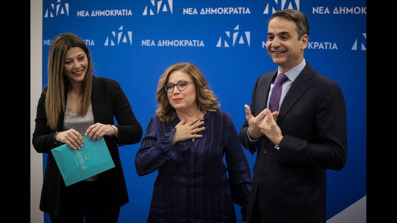 https://cdn.cnngreece.gr/media/news/2019/03/29/170944/photos/snapshot/4759451.jpg
