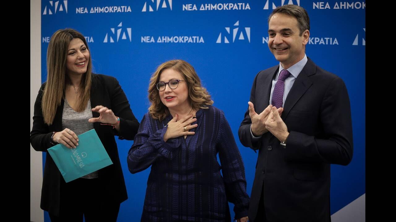 https://cdn.cnngreece.gr/media/news/2019/03/29/170944/photos/snapshot/4759452.jpg