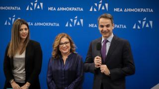 Η Σοφία Ζαχαράκη και επισήμως η νέα εκπρόσωπος Τύπου της ΝΔ