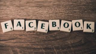 Facebook: Αυστηρότεροι κανόνες για τις διαφημίσεις ενόψει των Ευρωεκλογών