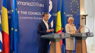 Τσίπρας: Η Ελλάδα ανακτά τον σημαντικό ρόλο που πάντοτε είχε στα Βαλκάνια