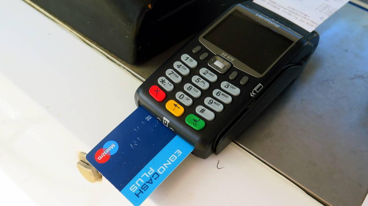 Φορολογικές δηλώσεις 2019: Ποιοι εξαιρούνται από τη χρήση κάρτας για το κτίσιμο του αφορολόγητου