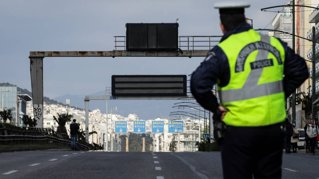 Λ. Συγγρού: Αποκαταστάθηκε η κυκλοφορία