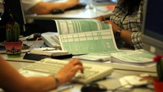 Ανοιχτό το Taxisnet για την υποβολή των φορολογικών δηλώσεων
