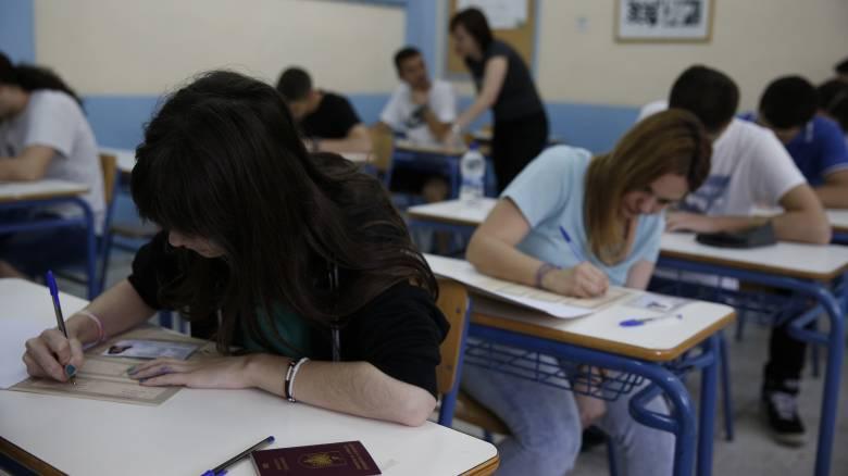 Πανελλήνιες Εξετάσεις 2019: Αντίστροφη μέτρηση για την λήξη της προθεσμίας υποβολής αιτήσεων