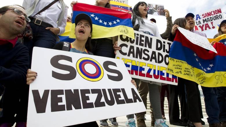 Οι ΗΠΑ δεν ζήτησαν επικοινωνία με τον Πούτιν για την κρίση στη Βενεζουέλα