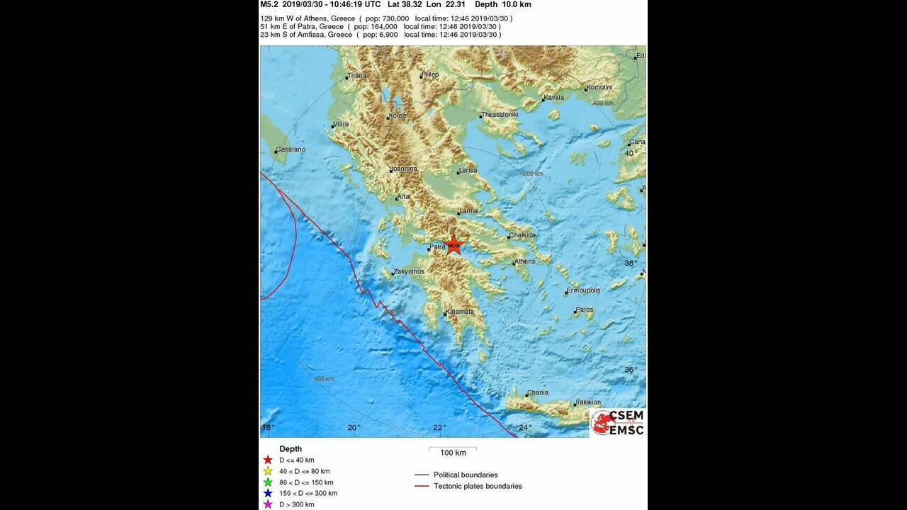 https://cdn.cnngreece.gr/media/news/2019/03/30/171084/photos/snapshot/seismos-itea.jpg