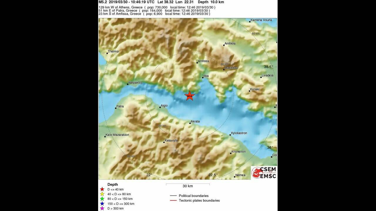 https://cdn.cnngreece.gr/media/news/2019/03/30/171084/photos/snapshot/seismos-itea2.jpg