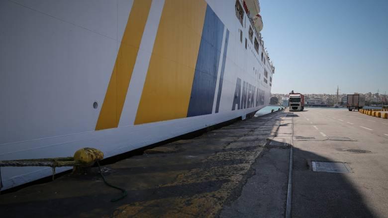 Κανονικά τα δρομολόγια των πλοίων από Πειραιά και Λαύριο