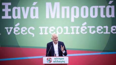 Γιώργος Παπανδρέου: ΣΥΡΙΖΑ και ΝΔ είναι οι δύο όψεις της συντήρησης