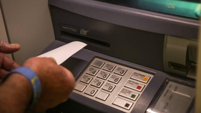Κάρπαθος: Βρήκαν 900 ευρώ σε ΑΤΜ και τα παρέδωσαν στην αστυνομία
