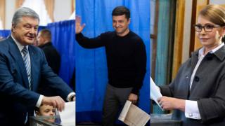 Προεδρικές εκλογές Ουκρανία: Ψήφισαν οι τρεις επικρατέστεροι για την προεδρία