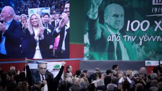 Συνέδριο ΚΙΝΑΛ: Επόμενος στόχος το διψήφιο ποσοστό στις κάλπες