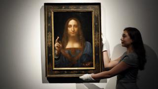 «Φτερά» έκανε πίνακας του Λεονάρντο Ντα Βίντσι αξίας 450 εκατ. ευρώ