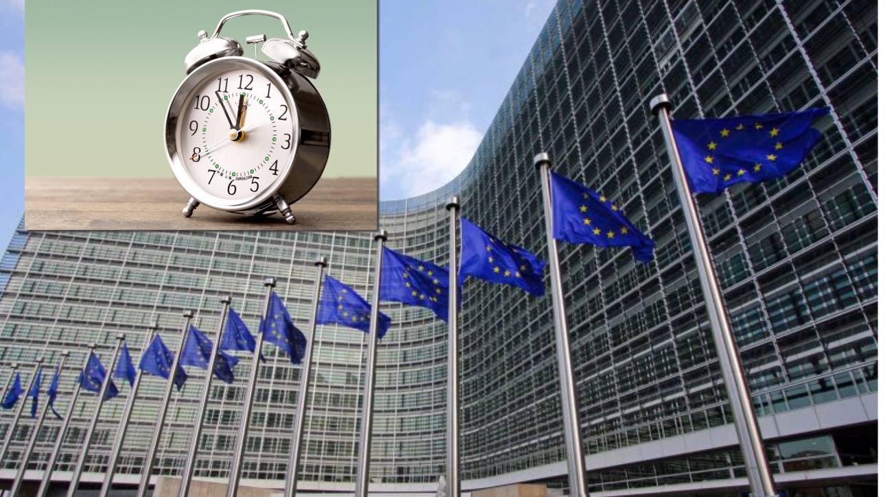 Πρόστιμο της Κομισιόν στην Ελλάδα για την αλλαγή της ώρας